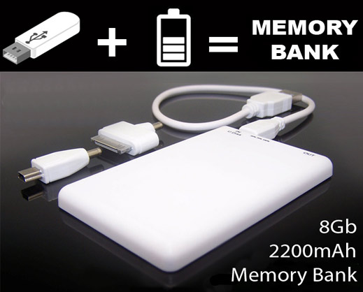Memory Power Bank MB2200 8Gb